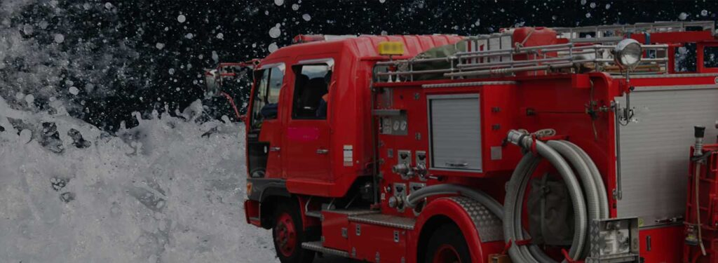 消防車 水没対策