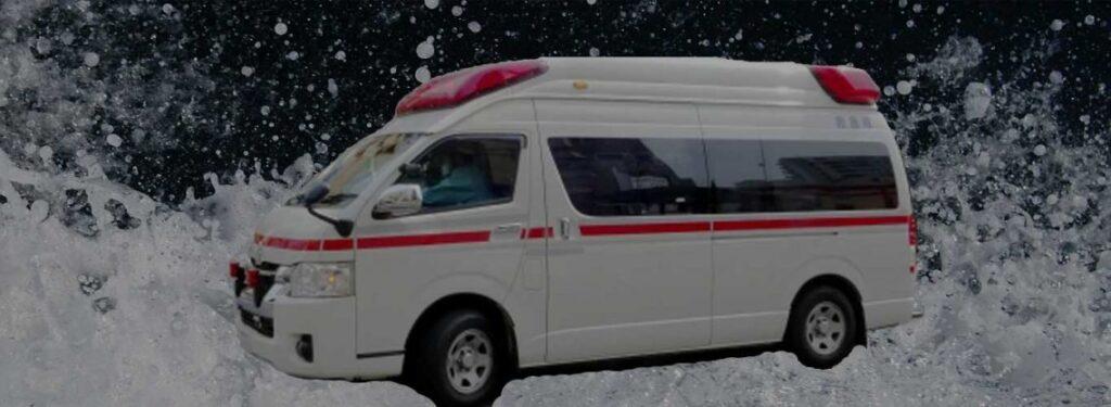 救急車(救急自動車) 水没対策