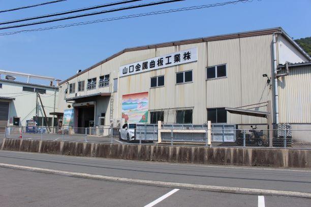 工場 建物 浸水防止対策